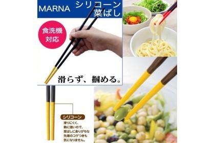 Japan Marna 便利麵條矽膠長筷