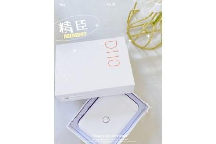 最新國際版本-超好用手提藍牙標籤機 (贈送兩卷白色標籤紙)