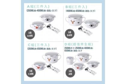 超級組合配套-STENLOCK 韓國製造 304不鏽鋼 兒童防燙餐具系列