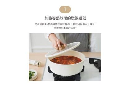韓國 MODORI 純白鍋具組-燉鍋鍋蓋 ONLY