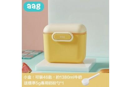 韓國 Aag 奶粉/零食 儲存盒