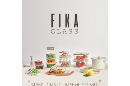 Neoflam FIKA Glass Container