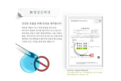 韓國製造 KF94 幼幼/兒童 3D小象醫用口罩 30pcs/box