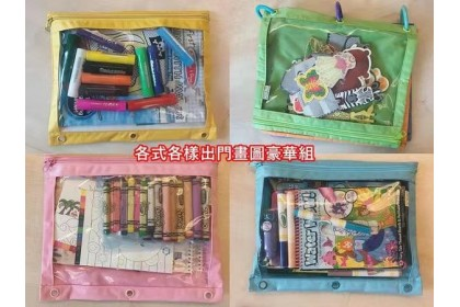 BAGTORY 兒童功課袋 (2入)