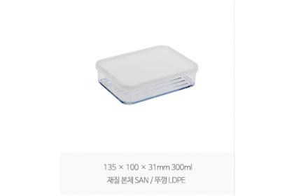 「套組 SET」韓國 SILICOOK 便當食材 9件組 300ml & 1200ml 附底座